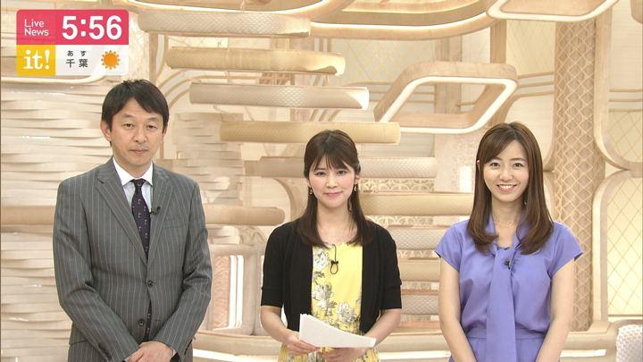 2019年04月27日内田嶺衣奈の画像05枚目