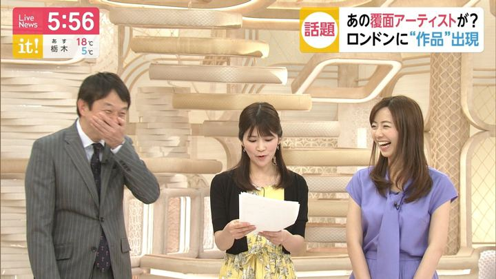 2019年04月27日内田嶺衣奈の画像06枚目