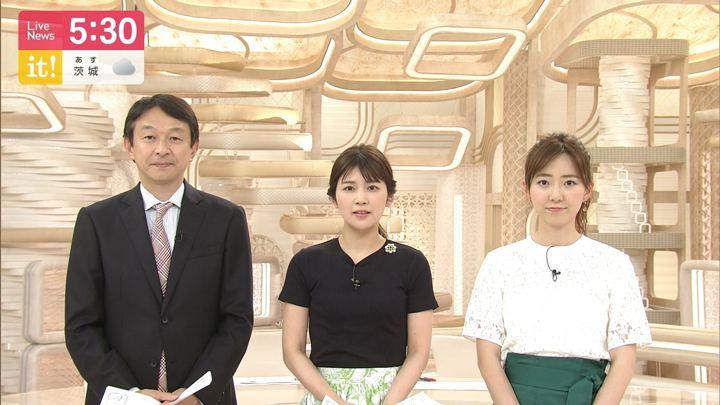 2019年04月28日内田嶺衣奈の画像01枚目