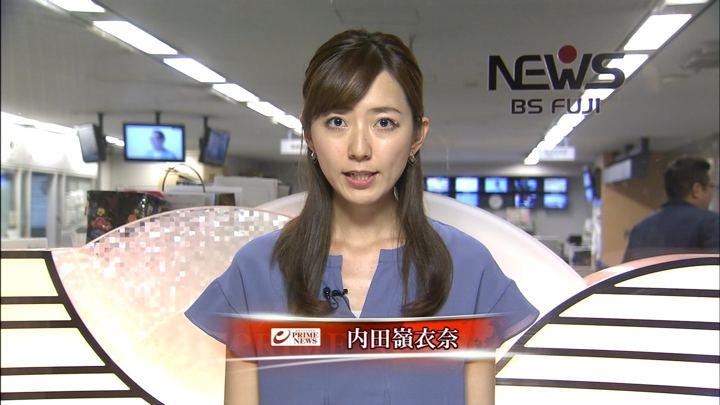 2019年05月01日内田嶺衣奈の画像02枚目