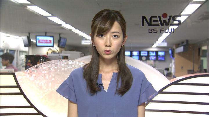 2019年05月01日内田嶺衣奈の画像04枚目