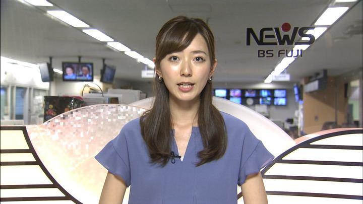 2019年05月01日内田嶺衣奈の画像07枚目