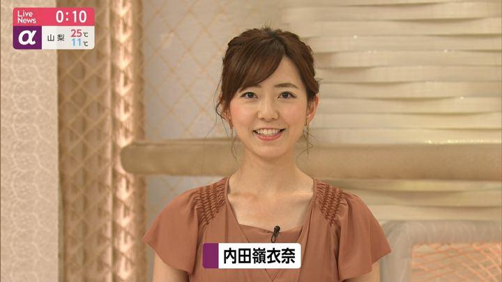 2019年05月03日内田嶺衣奈の画像03枚目