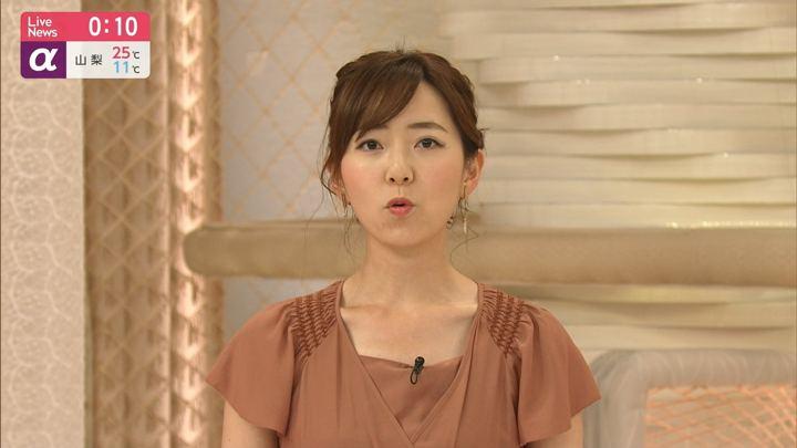 2019年05月03日内田嶺衣奈の画像04枚目