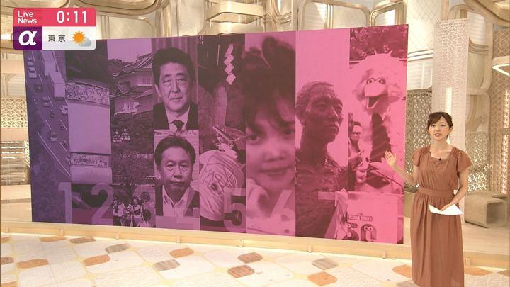 2019年05月03日内田嶺衣奈の画像05枚目