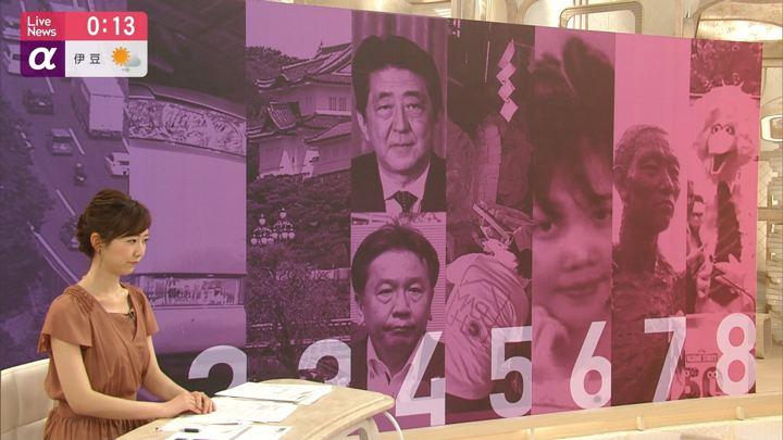 2019年05月03日内田嶺衣奈の画像06枚目