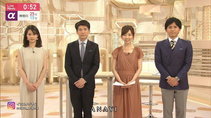 2019年05月03日内田嶺衣奈の画像15枚目