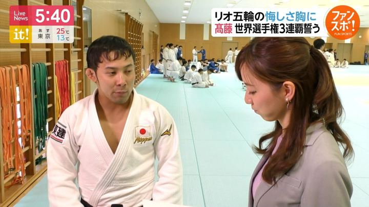 2019年05月04日内田嶺衣奈の画像04枚目