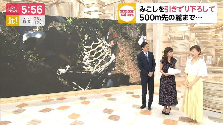 2019年05月04日内田嶺衣奈の画像06枚目
