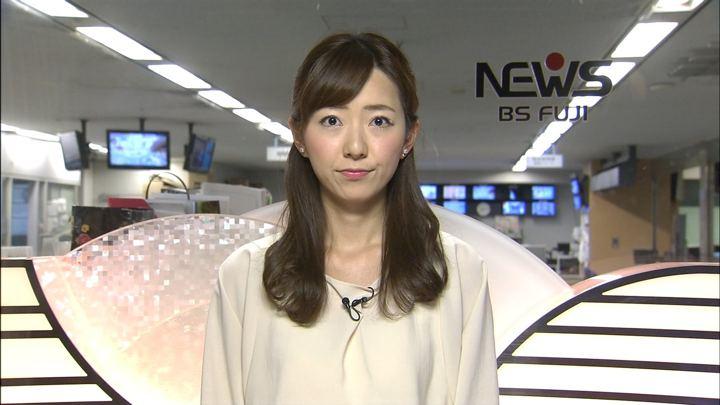 2019年05月08日内田嶺衣奈の画像01枚目
