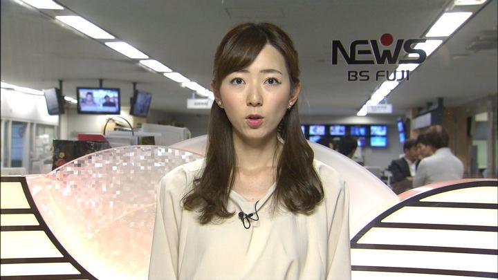 2019年05月08日内田嶺衣奈の画像04枚目