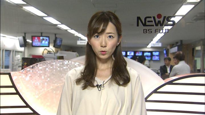 2019年05月08日内田嶺衣奈の画像06枚目
