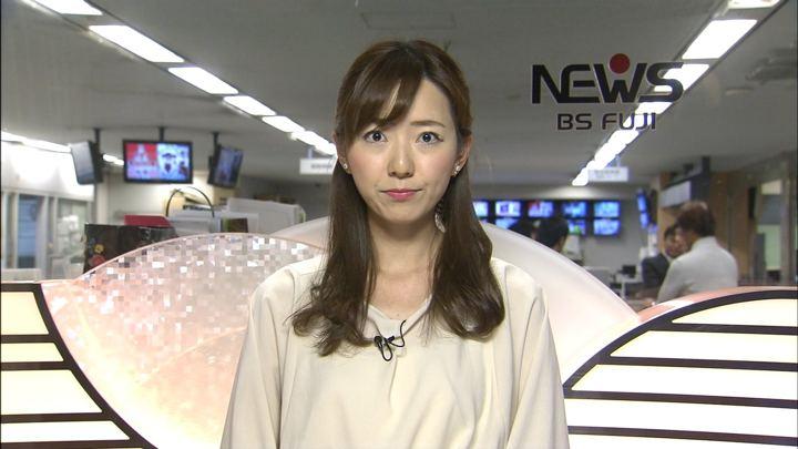 2019年05月08日内田嶺衣奈の画像07枚目