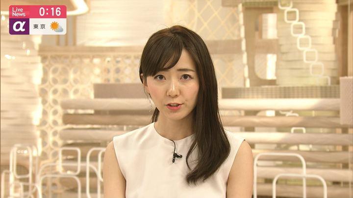 2019年05月10日内田嶺衣奈の画像07枚目