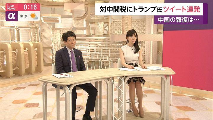 2019年05月10日内田嶺衣奈の画像08枚目