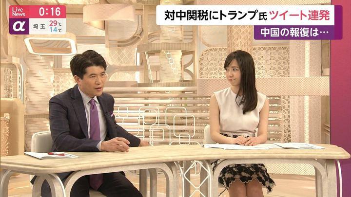 2019年05月10日内田嶺衣奈の画像10枚目