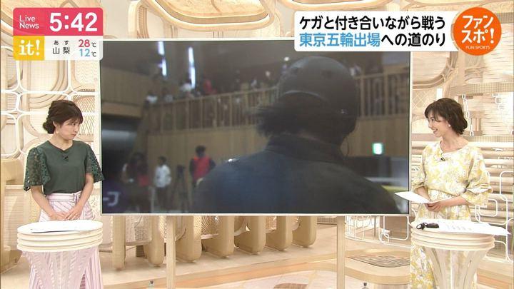2019年05月11日内田嶺衣奈の画像04枚目