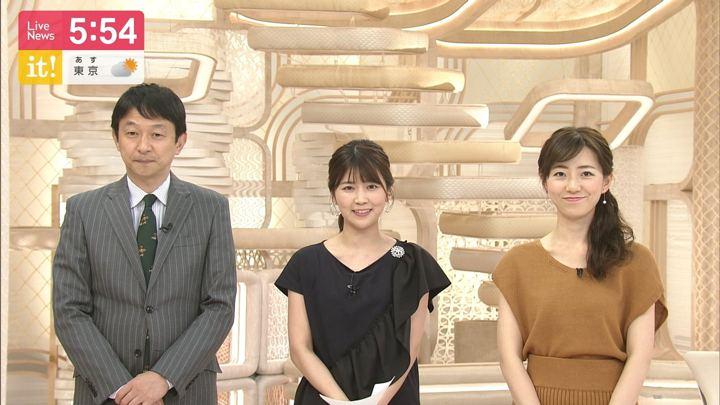 2019年05月12日内田嶺衣奈の画像04枚目