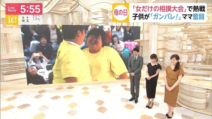 2019年05月12日内田嶺衣奈の画像05枚目