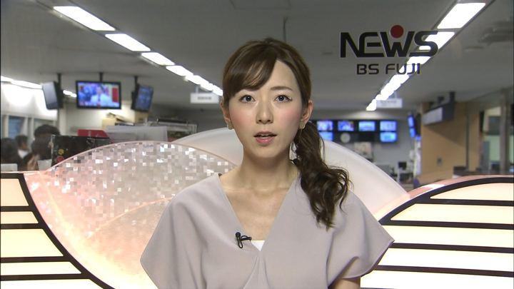 2019年05月22日内田嶺衣奈の画像03枚目