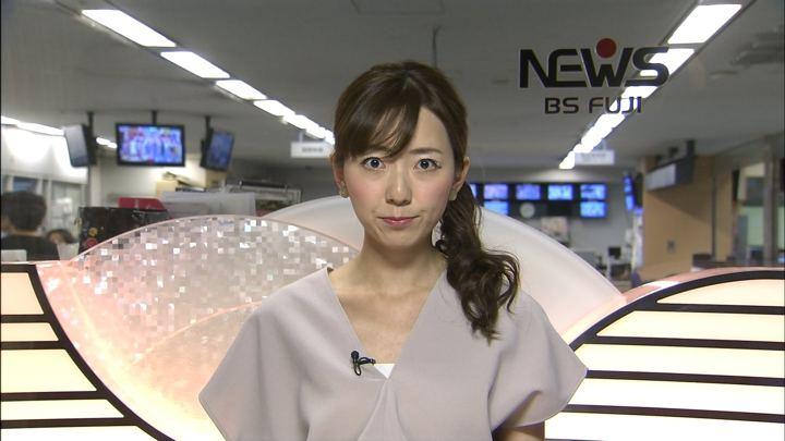 2019年05月22日内田嶺衣奈の画像04枚目