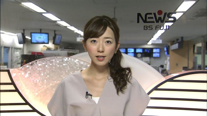 2019年05月22日内田嶺衣奈の画像07枚目
