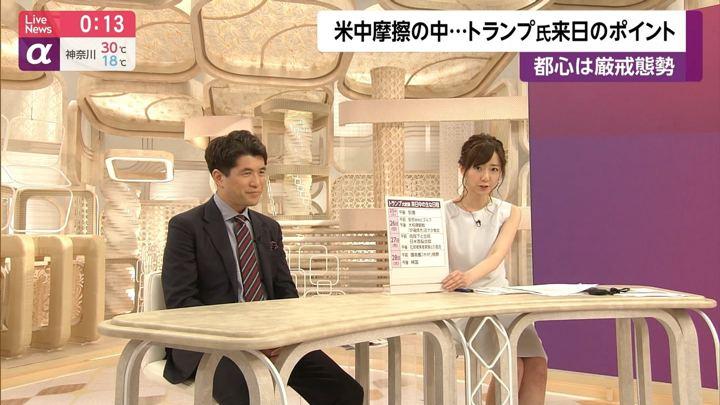 2019年05月24日内田嶺衣奈の画像05枚目