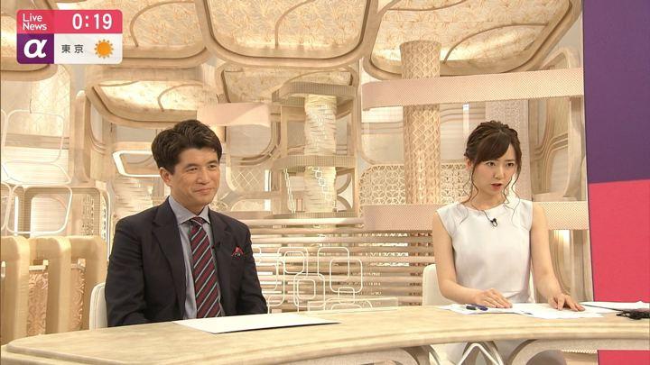 2019年05月24日内田嶺衣奈の画像10枚目
