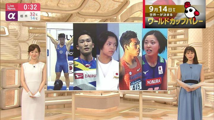 2019年05月24日内田嶺衣奈の画像15枚目