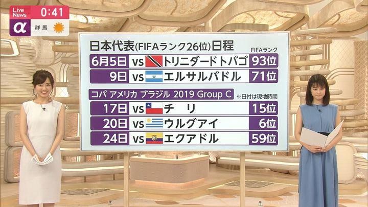 2019年05月24日内田嶺衣奈の画像17枚目
