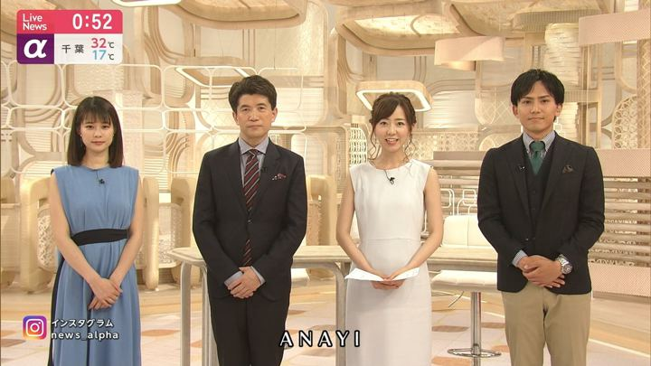 2019年05月24日内田嶺衣奈の画像19枚目