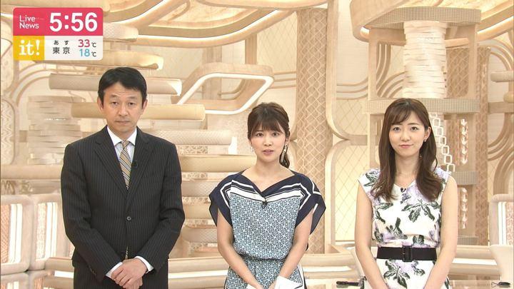 2019年05月25日内田嶺衣奈の画像05枚目