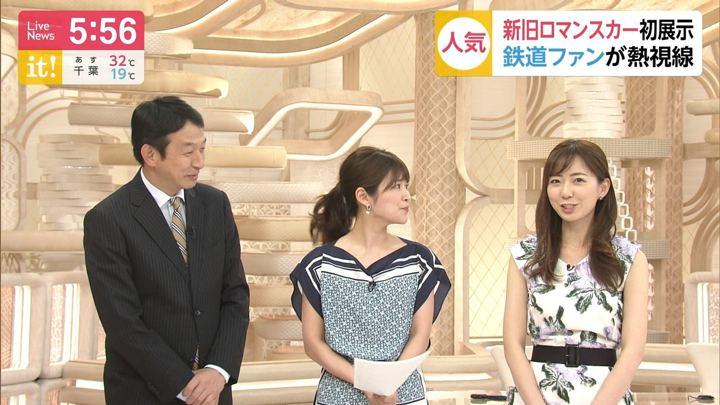 2019年05月25日内田嶺衣奈の画像06枚目