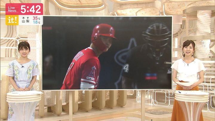 2019年05月26日内田嶺衣奈の画像03枚目