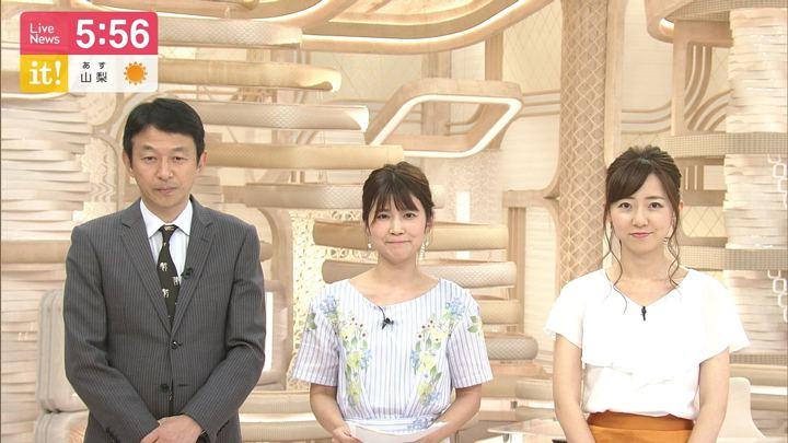 2019年05月26日内田嶺衣奈の画像04枚目