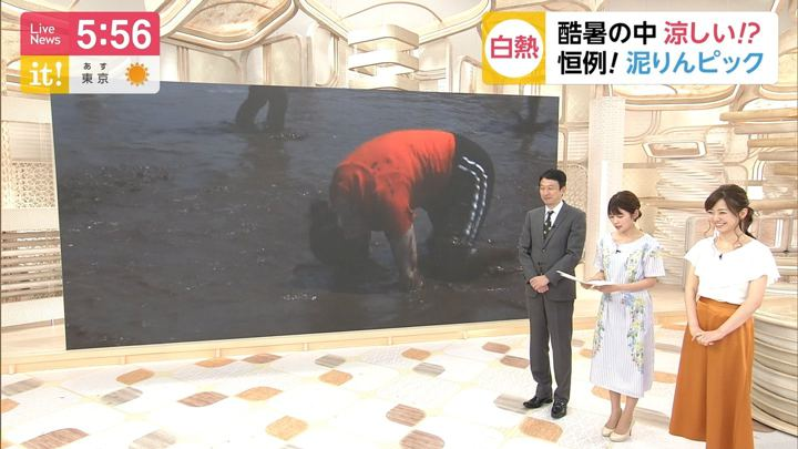 2019年05月26日内田嶺衣奈の画像05枚目