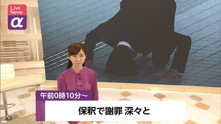 2019年06月07日内田嶺衣奈の画像01枚目