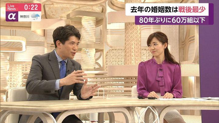 2019年06月07日内田嶺衣奈の画像12枚目