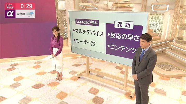 2019年06月07日内田嶺衣奈の画像15枚目