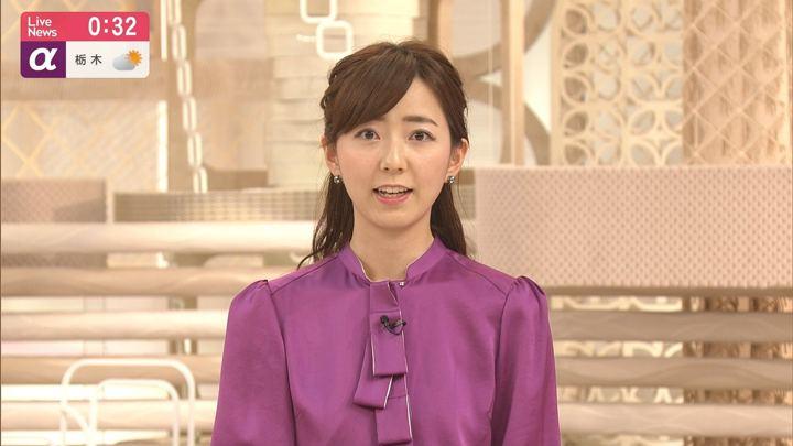 2019年06月07日内田嶺衣奈の画像16枚目