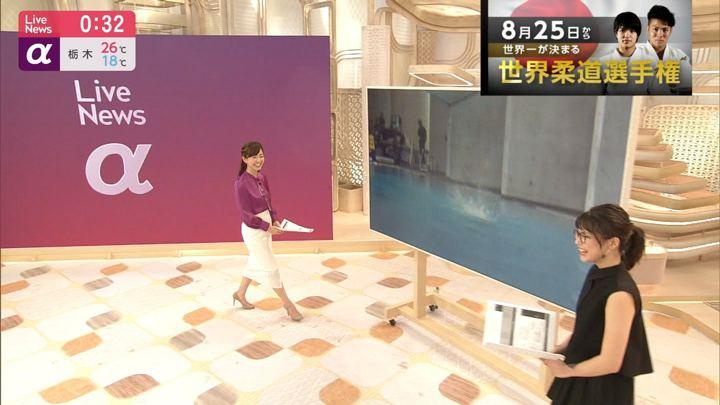 2019年06月07日内田嶺衣奈の画像18枚目