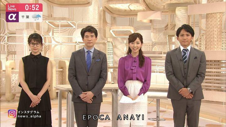 2019年06月07日内田嶺衣奈の画像22枚目