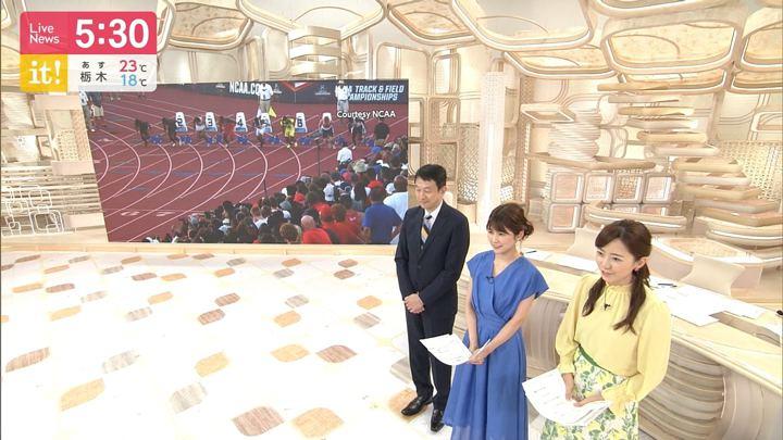 2019年06月08日内田嶺衣奈の画像02枚目