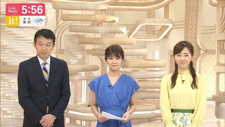 2019年06月08日内田嶺衣奈の画像05枚目