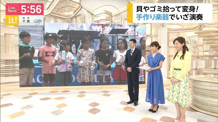 2019年06月08日内田嶺衣奈の画像06枚目