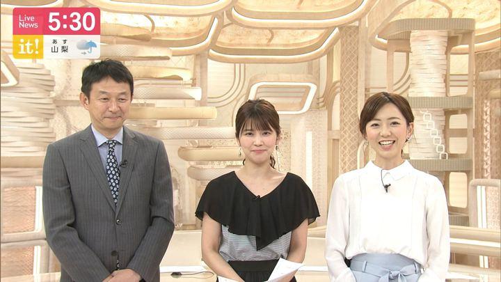 2019年06月09日内田嶺衣奈の画像01枚目