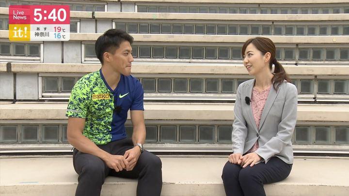 2019年06月09日内田嶺衣奈の画像03枚目