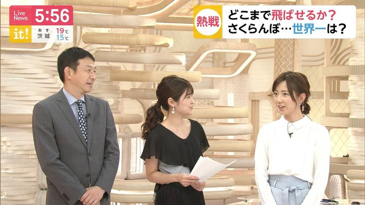 2019年06月09日内田嶺衣奈の画像05枚目