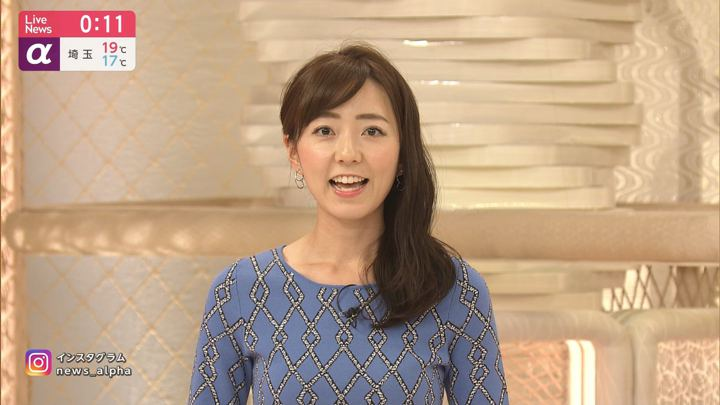 2019年06月14日内田嶺衣奈の画像04枚目