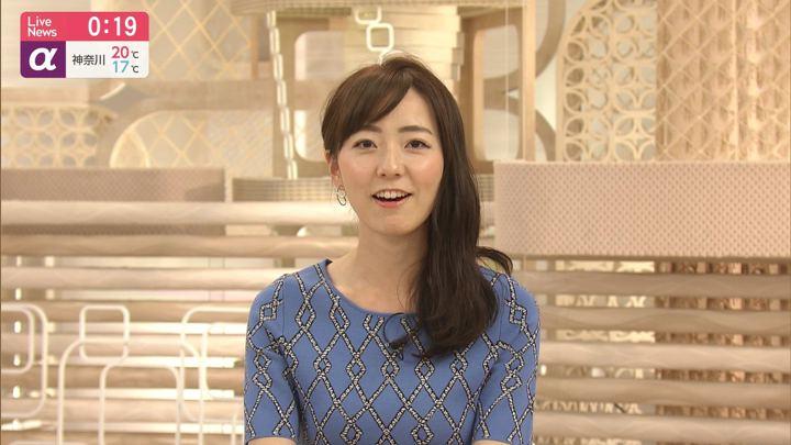 2019年06月14日内田嶺衣奈の画像09枚目